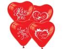 Kalpli Lateks Balonlar