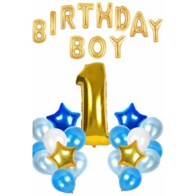 Doğum Günü 1 Yaş Gold Mavi Balon Seti